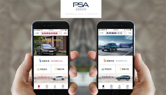Le Groupe PSA, premier constructeur automobile à lancer une application smartphone d'offres de crédits automobiles en Chine 0630bb6b8ee30309e18e